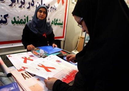 Sida au Moyen-Orient: une tendance inquiétante mais des progrès