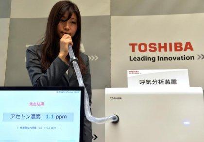 Toshiba crée une filiale dédiée à la santé, jugée activité stratégique