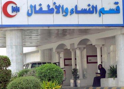 Arabie: 13 nouvelles contamination par le coronavirus MERS