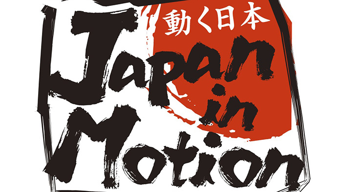Japan in Motion