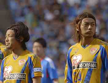 Vegalta : Soccer, Tsunami and the Hope of a Nation