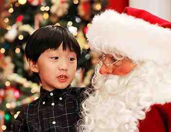 Toute la vérité sur le Père Noël