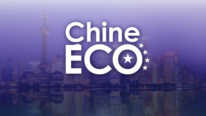 Chine Éco