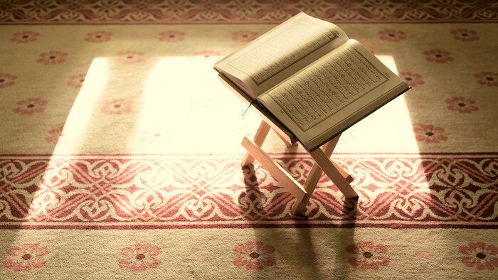 Coran avec lauréats Tajwid Al Qor'an