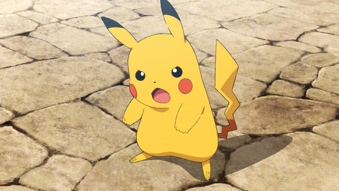 Pokémon : soleil et lune ultra-légendes