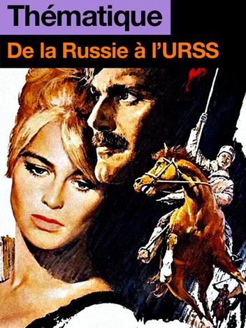 De la Russie à l'URSS