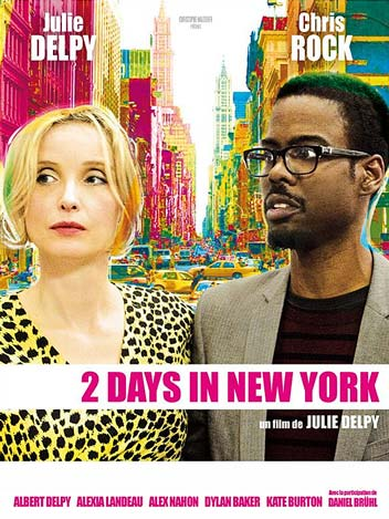 2 days in New-York