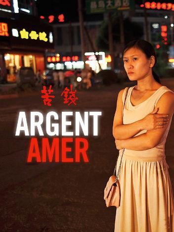 Argent amer