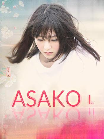 Asako 1&2