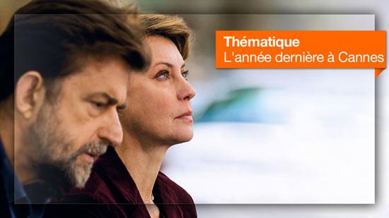 Bande-annonce : l'année dernière à Cannes