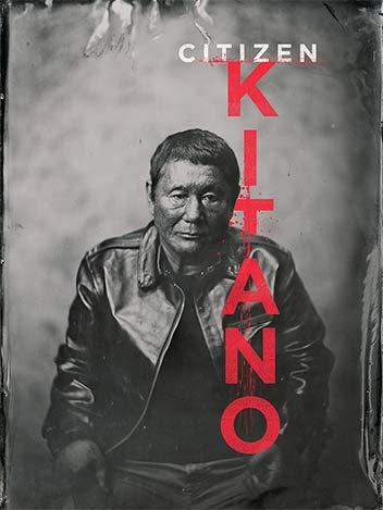 Citizen Kitano