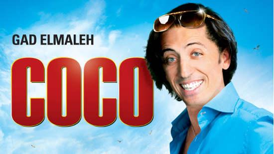 coco site de rencontres ans