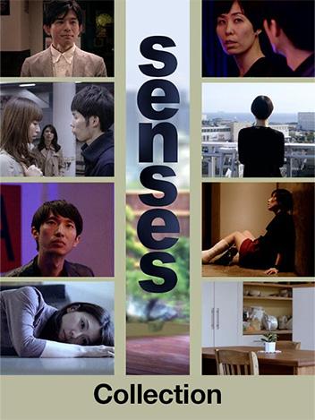 Collection Senses - HD