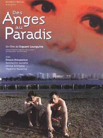 Des anges au paradis