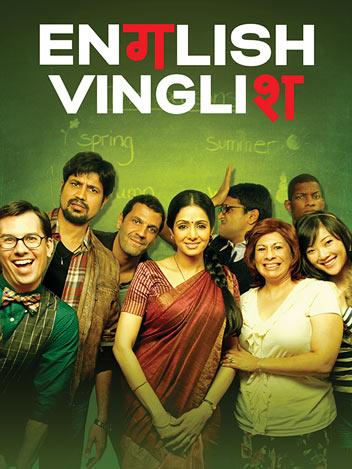 English vinglish (vost)