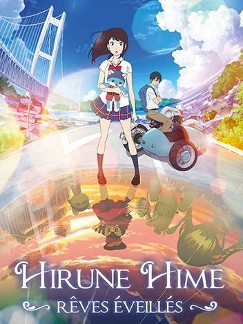 Hirune Hime, rêves éveillés