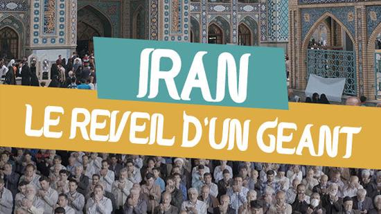Iran : le réveil d'un géant