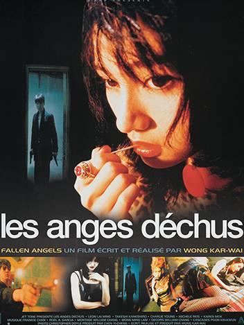 Les anges déchus