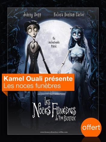 Les noces funèbres vu par Kamel Ouali