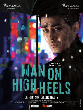 Man on High Heels: Le flic aux talons hauts