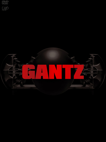 Collection Gantz