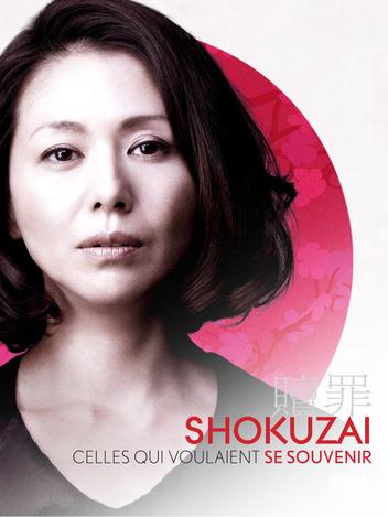 Shokuzai - Celles qui voulaient se souvenir