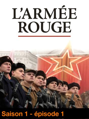L'Armée rouge