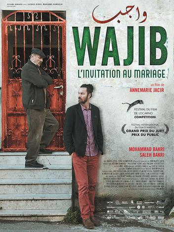 Wajib l'invitation au mariage