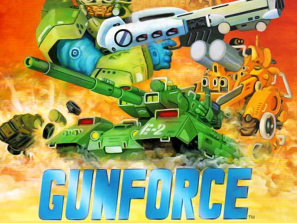 Gunforce