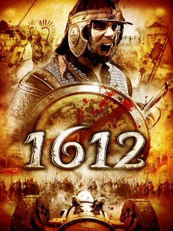 - 1612 -