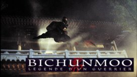image du programme Bichunmoo - Légende d'un guerrier