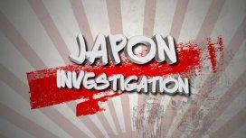 image du programme COMPILE JAPON INVESTIGATION