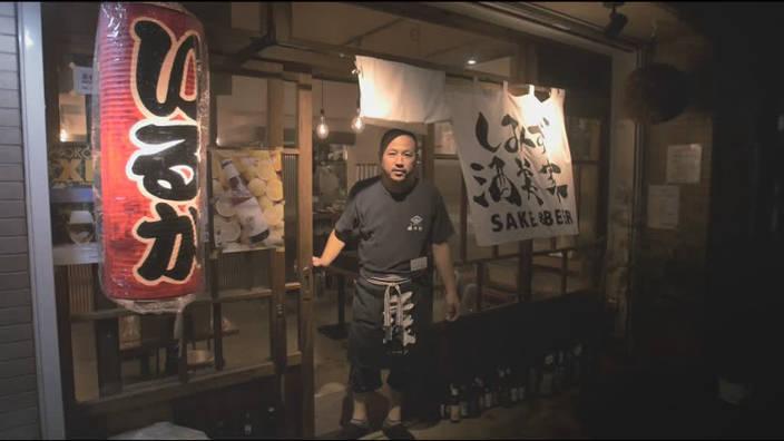 51. Le Restaurant Shimizu Sakebi Ya