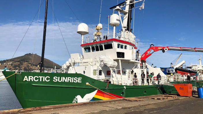 ARTE Regards - Fonds marins en danger
