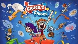 image du programme Chuck, fais ton choix