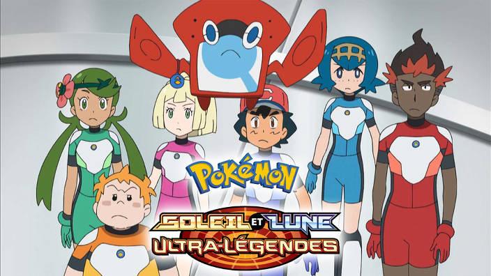 025. Les Pokémon que le vent emporte...