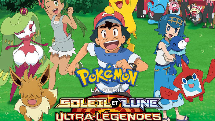 030. Un Pokémon très convoité...