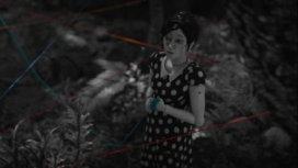 image du programme Jukai