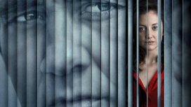 image du programme Shadow Dancer
