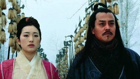 L'empereur et l'assassin