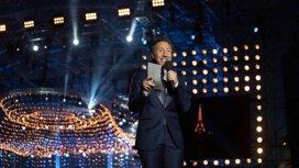 image du programme Le concert de Paris