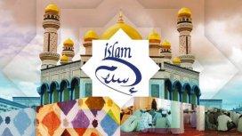 image du programme Islam