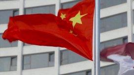 image de la recommandation Aujourd'hui la Chine