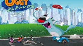 image du programme Oggy et les cafards