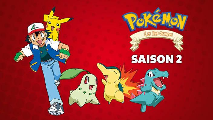 022. Ligue Pokémon : premier tour