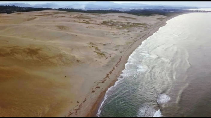 La Dune de Tottori