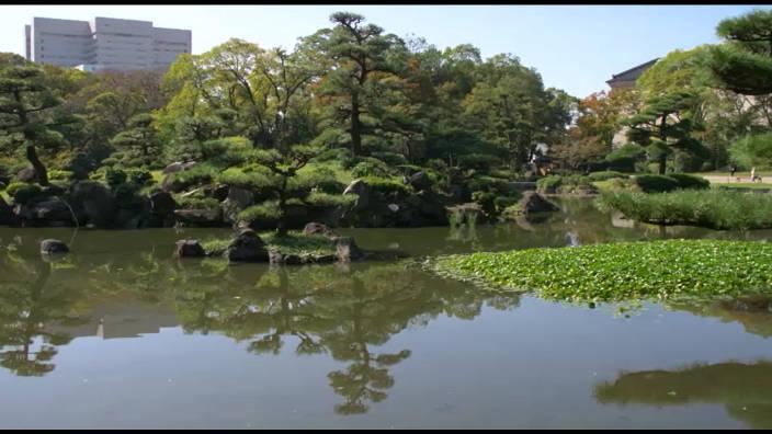 Le Jardin Keitakuen