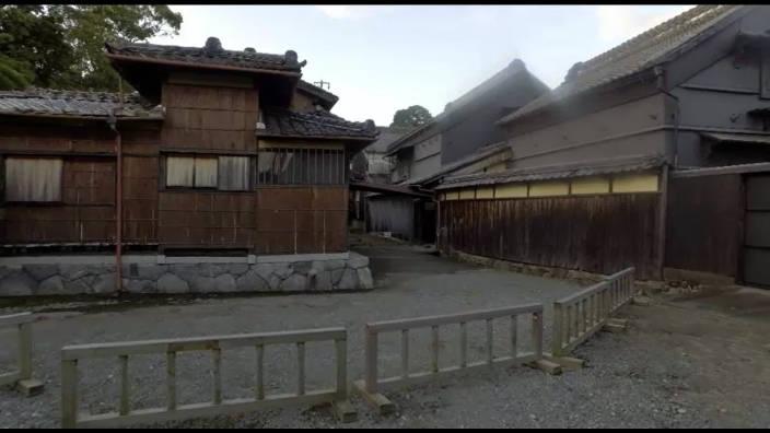 Le Temple d'Omikami
