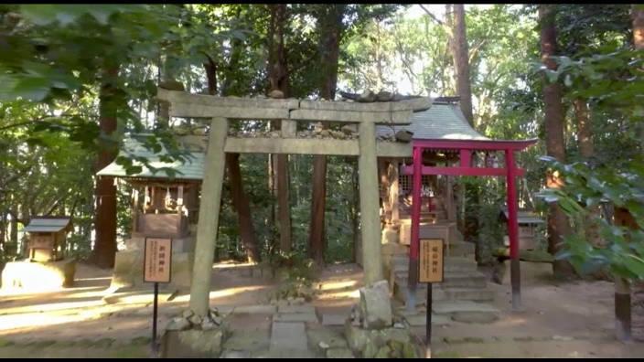 Les Sanctuaires d'Ushimado