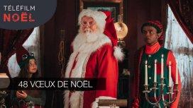 image du programme 48 v?ux de Noël
